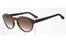 Prodesign 8638 5236 солнцезащитные очки